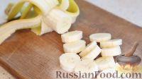 Фото приготовления рецепта: Творожно-банановый мусс - шаг №2
