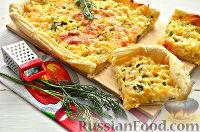 Фото к рецепту: Открытый пирог с картофелем, зеленью и сыром