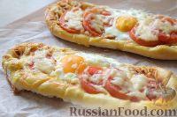 Фото к рецепту: Пиде с сыром и яйцом