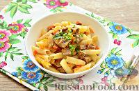 Фото приготовления рецепта: Макароны с отварной говядиной и овощами - шаг №9