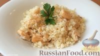 Фото к рецепту: Рис с лососем (в мультиварке)