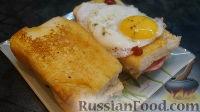 """Фото к рецепту: Французские тосты """"Крок-месье"""" и """"Крок-мадам"""""""