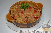 Фото к рецепту: Гуляш из свинины с квашеной капустой