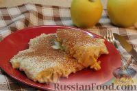 Фото к рецепту: Сладкий омлет с карамелизированными яблоками