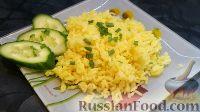 Фото к рецепту: Рассыпчатый рис по-французски