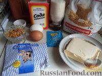 Фото приготовления рецепта: Быстрый торт - шаг №1