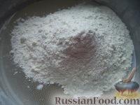 Фото приготовления рецепта: Быстрый торт - шаг №3