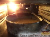 Фото приготовления рецепта: Быстрый торт - шаг №10