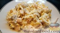 Фото к рецепту: Салат из копченой курицы