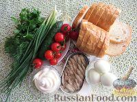Фото приготовления рецепта: Бутерброды со шпротами - шаг №1