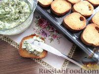 Фото приготовления рецепта: Бутерброды со шпротами - шаг №6