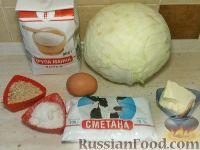 Фото приготовления рецепта: Капустная запеканка - шаг №1