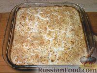 Фото приготовления рецепта: Капустная запеканка - шаг №9