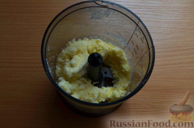 Фото приготовления рецепта: Галета с черешней - шаг №3