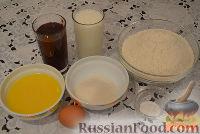 Фото приготовления рецепта: Пирог к чаю - шаг №1