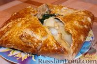 "Фото к рецепту: Пирог ""Сумка шкипера"""