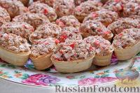 Фото к рецепту: Крабово-ореховая закуска в тарталетках