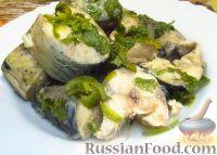 Фото к рецепту: Скумбрия по-имеретински, под соусом киндзмари