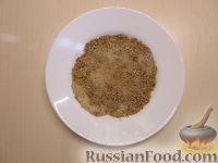 Фото приготовления рецепта: Куриные окорочка в панировке - шаг №3
