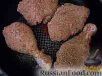 Фото приготовления рецепта: Куриные окорочка в панировке - шаг №5