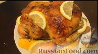 Фото приготовления рецепта: Курица, запеченная с яблоками и апельсинами - шаг №14