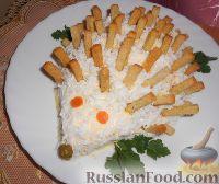 """Фото к рецепту: Слоеный салат """"Ёжик"""" с сухариками"""