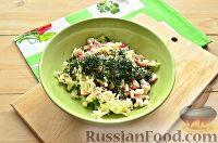 Фото приготовления рецепта: Бутерброды на праздничный стол - шаг №5