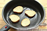 Фото приготовления рецепта: Бутерброды на праздничный стол - шаг №8