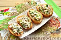 Фото приготовления рецепта: Бутерброды на праздничный стол - шаг №10