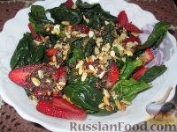 Фото к рецепту: Салат из шпината и клубники