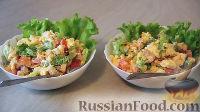 "Фото к рецепту: Тёплый салат ""Presto с омлетом"""