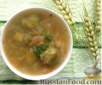 Фото к рецепту: Суп овощной с брюссельской капустой