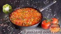 Фото к рецепту: Овощное рагу или жаркое из лука (армеко)