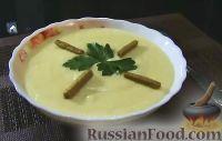 Фото к рецепту: Суп-пюре с сельдереем