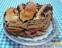 """Фото к рецепту: Пирог """"Кружевной"""" с маком (из дрожжевого теста)"""