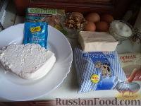 Фото приготовления рецепта: Пасха царская - шаг №1