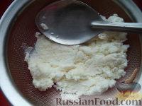 Фото приготовления рецепта: Пасха царская - шаг №2