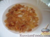 Фото приготовления рецепта: Пасха царская - шаг №3