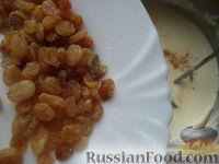 Фото приготовления рецепта: Пасха царская - шаг №9