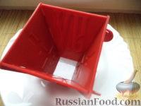Фото приготовления рецепта: Пасха царская - шаг №10