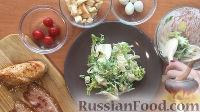 """Фото приготовления рецепта: Салат """"Цезарь"""" с курицей - шаг №3"""