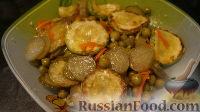 "Фото к рецепту: Салат ""Вкуснятина"""