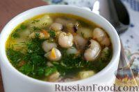 Фото к рецепту: Суп с фасолью, на курином бульоне