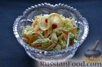 Фото к рецепту: Салат из пекинской капусты с яблоком и морковью