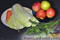 Фото приготовления рецепта: Салат из пекинской капусты с яблоком и морковью - шаг №1