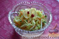 Фото приготовления рецепта: Салат из пекинской капусты с яблоком и морковью - шаг №11