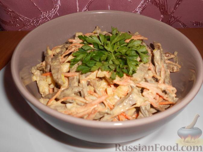 рецепт салат из печени