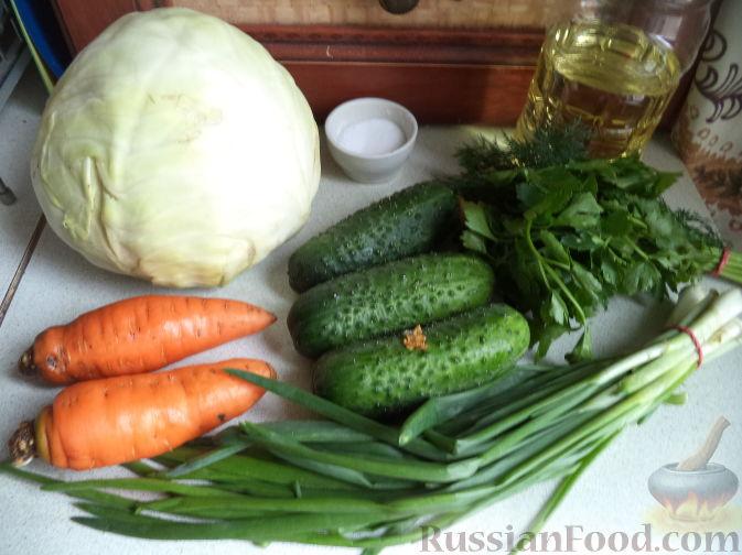 рецепт салата из капусты и моркови и огурцов