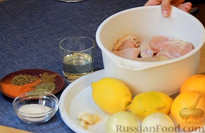 Фото приготовления рецепта: Курица, запеченная с травами и цитрусами - шаг №1