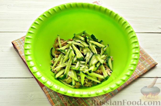 рецепт салата рис с фасолью